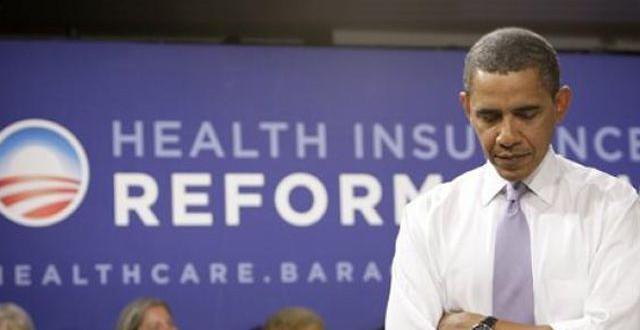 Obamacare Spending: ObamaDon'tCare