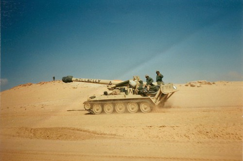 Gun_1,_Battery_A,_2-142nd_Field_Artillery,_Operation_Desert_Storm-1